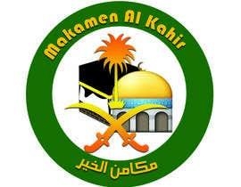 #13 for mk logo design by zeshanahmad65