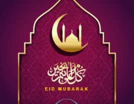 Nro 11 kilpailuun Design for Eid Holidays käyttäjältä PaulaGamal95