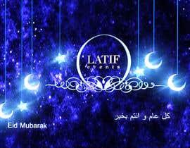 Nro 43 kilpailuun Design for Eid Holidays käyttäjältä haihothi