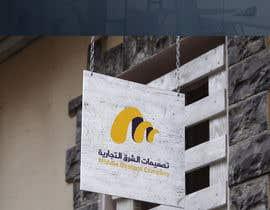 Nro 33 kilpailuun Design a Logo Middle Designs Company käyttäjältä MoncefDesign