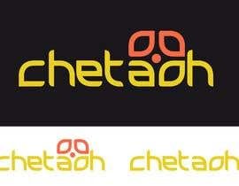 escarpia tarafından Diseñar un logotipo için no 61