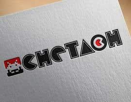 jphmcr tarafından Diseñar un logotipo için no 110