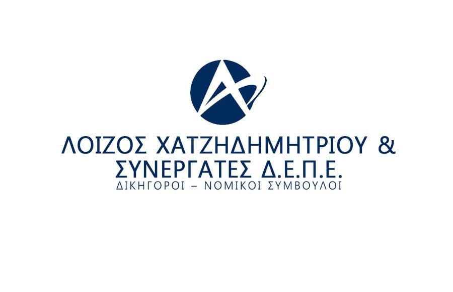Inscrição nº 65 do Concurso para Design a Logo for law firm