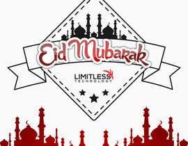 Nro 7 kilpailuun Eid Mubarak Banner käyttäjältä nhfiz