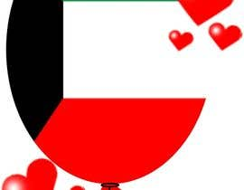 #2 for Design a Logo for Kuwait National Day by rajausamah