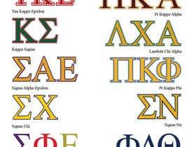 modod tarafından Top 10 Fraternity and Sorority Logos için no 3