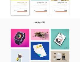 Nro 21 kilpailuun Home Design to fit the Arab public (the Middle East) käyttäjältä sangaloma