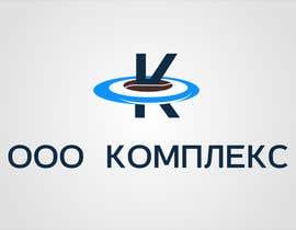 Nro 15 kilpailuun Разработка логотипа для группы компаний käyttäjältä moskovtes