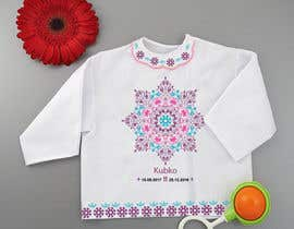 #70 for Nice designs for my embroidery by satishvik2020