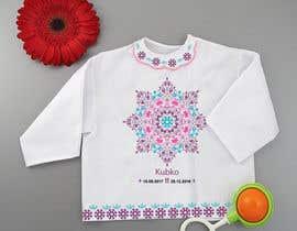 satishvik2020 tarafından Nice designs for my embroidery için no 70