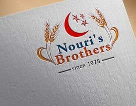 Nro 37 kilpailuun I need a Logo for SuperMarket käyttäjältä islam1101