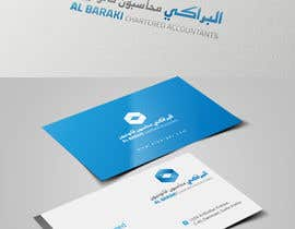 nº 19 pour Design some Stationery and redesign the current logo par logowizards