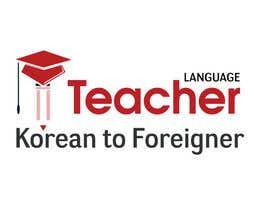 swapnashet tarafından Korean Language Teacher için no 4