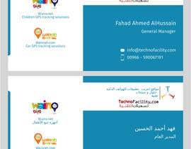 OzrenC tarafından Design a Business Card Arabic and English için no 7