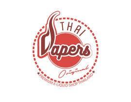 vladamm tarafından Design a Logo için no 4