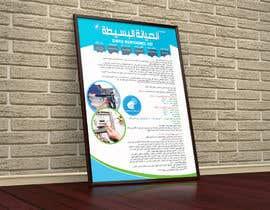Nro 7 kilpailuun design a brochure for electricity and plumbing small business käyttäjältä sameer9262