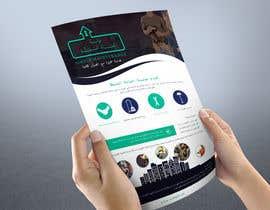 Nro 23 kilpailuun design a brochure for electricity and plumbing small business käyttäjältä m2ny