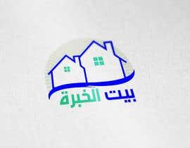 anfogra tarafından Design a Logo for tourist and media consultancy firm için no 11