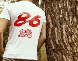 Nro 21 kilpailuun Softball/Baseball Shirt Contest käyttäjältä eybratka
