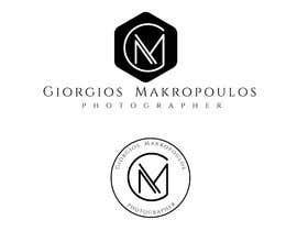 Quintosol tarafından Design a Logo için no 11