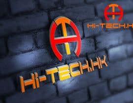 Nro 23 kilpailuun Design a Logo -- 2 käyttäjältä Maryadipetualang