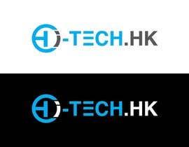 Nro 7 kilpailuun Design a Logo -- 2 käyttäjältä Khandesign11