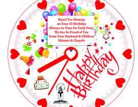 A7mdSalama tarafından I need some Graphic Design for a birthday cake için no 5