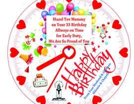Nro 6 kilpailuun I need some Graphic Design for a birthday cake käyttäjältä A7mdSalama