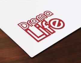 Nro 6 kilpailuun Diseñar un logotipo käyttäjältä pcqnk
