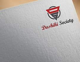 johnmarry8954 tarafından Design Our Simple Brand Logo için no 32