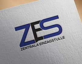 adilesolutionltd tarafından company logo design için no 33