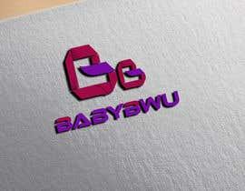 elmissiry tarafından Logo Design için no 2