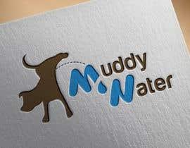 Nro 27 kilpailuun Design a Logo/Label käyttäjältä mdpialsayeed