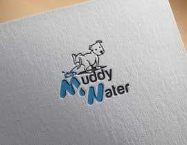 Nro 37 kilpailuun Design a Logo/Label käyttäjältä mdpialsayeed
