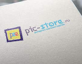 #26 для Разработка логотипа(LOGO) для интернет-магазина картин PIC-STORE.RU от grumezaeugen