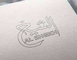 honeyshaikh tarafından Re-Design a Logo için no 32