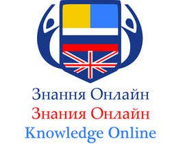#30 para Logo for online education por carligeanu