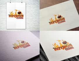 Nro 25 kilpailuun Design a Logo käyttäjältä cristinaa14