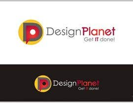 #150 для Logo Design for DesignPlanet от innovys