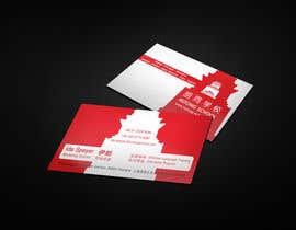 Nro 25 kilpailuun Design our new business cards käyttäjältä SujanModak