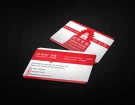 Nro 32 kilpailuun Design our new business cards käyttäjältä SujanModak