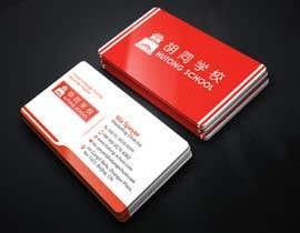 Nro 2 kilpailuun Design our new business cards käyttäjältä robiul20
