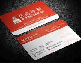 Nro 9 kilpailuun Design our new business cards käyttäjältä smartghart