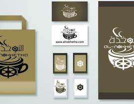 #43 untuk Design a Logo oleh hamzakof