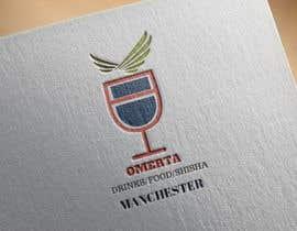 Nro 40 kilpailuun Design a Logo for a night club in manchester käyttäjältä technologykites