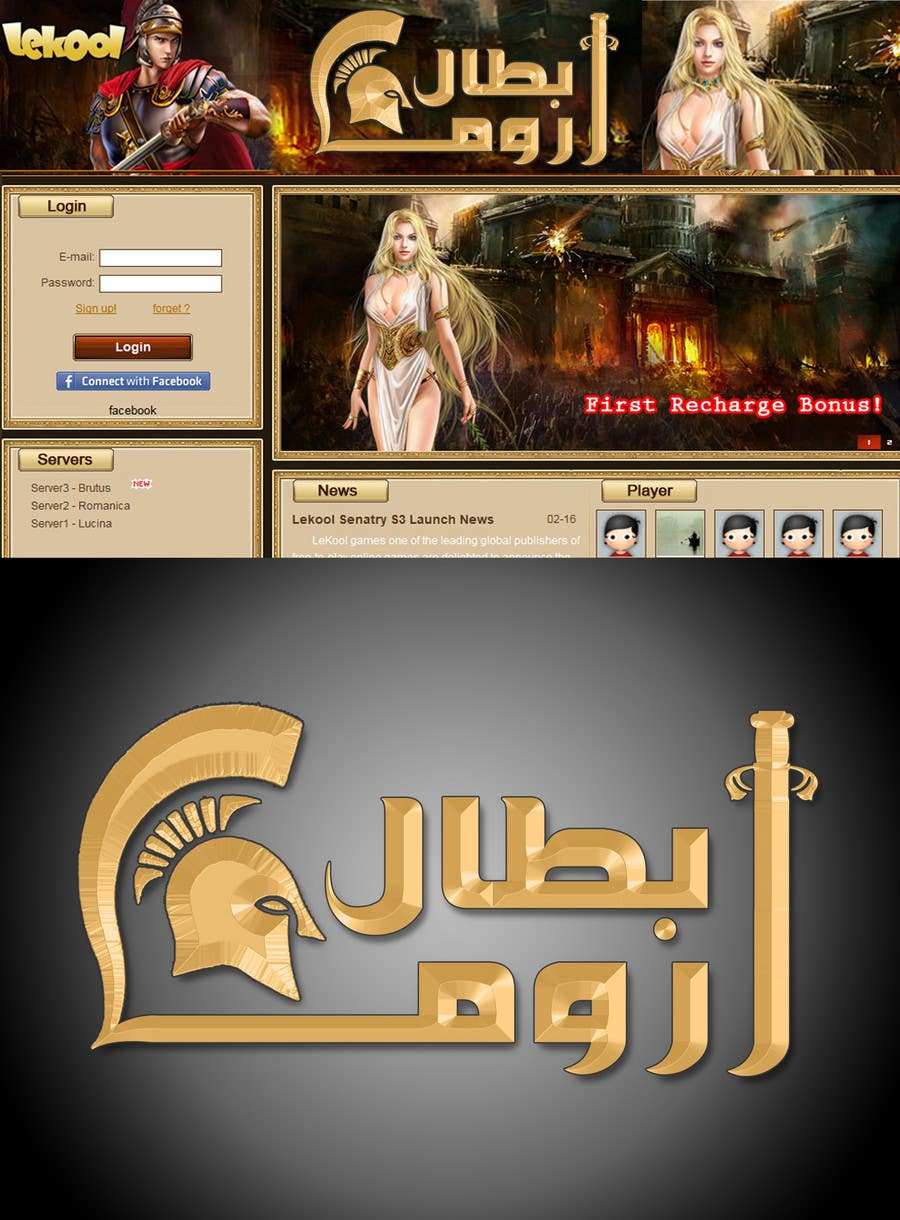Proposition n°                                        12                                      du concours                                         Logo Design for Online RTS Game Logo ( Logo will be Arabic )