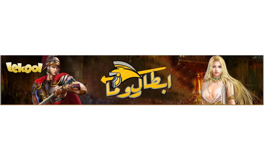 Proposition n°                                        43                                      du concours                                         Logo Design for Online RTS Game Logo ( Logo will be Arabic )