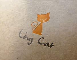 #32 para Design a Classy & Elegant Cat Logo por magdy888