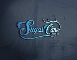 andryod tarafından Design a Logo  -  SugarCane için no 10