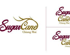 rayhananimator tarafından Design a Logo  -  SugarCane için no 63